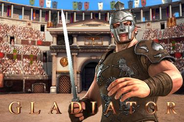 Gladiator уюлдук