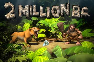 2 млн BC