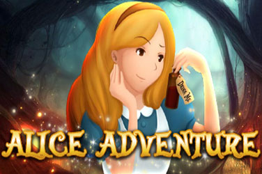 مغامرة أليس