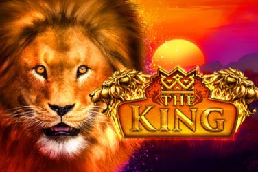 الملك