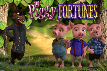 Piggy келечеги