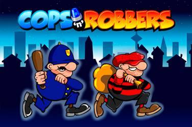 اللصوص الشرطة
