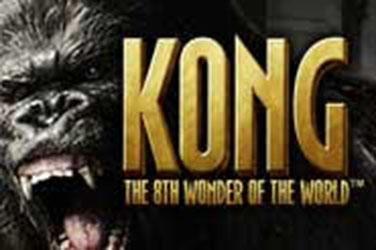 Kralj kong