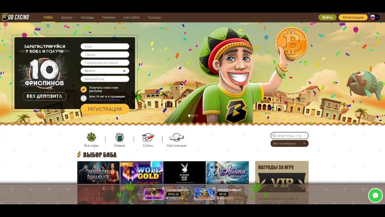 500% Match Bonus Casino at bWin