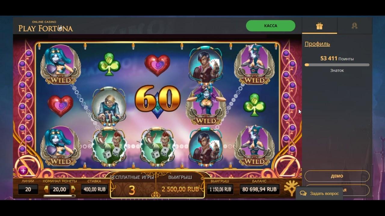 $165 Casino tournaments freeroll at 777 Casino