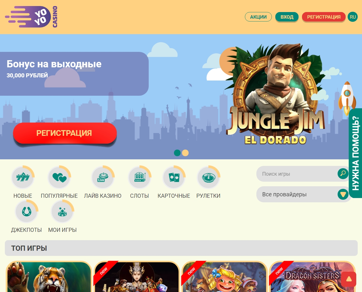975% casino match bonus at Slots Capital
