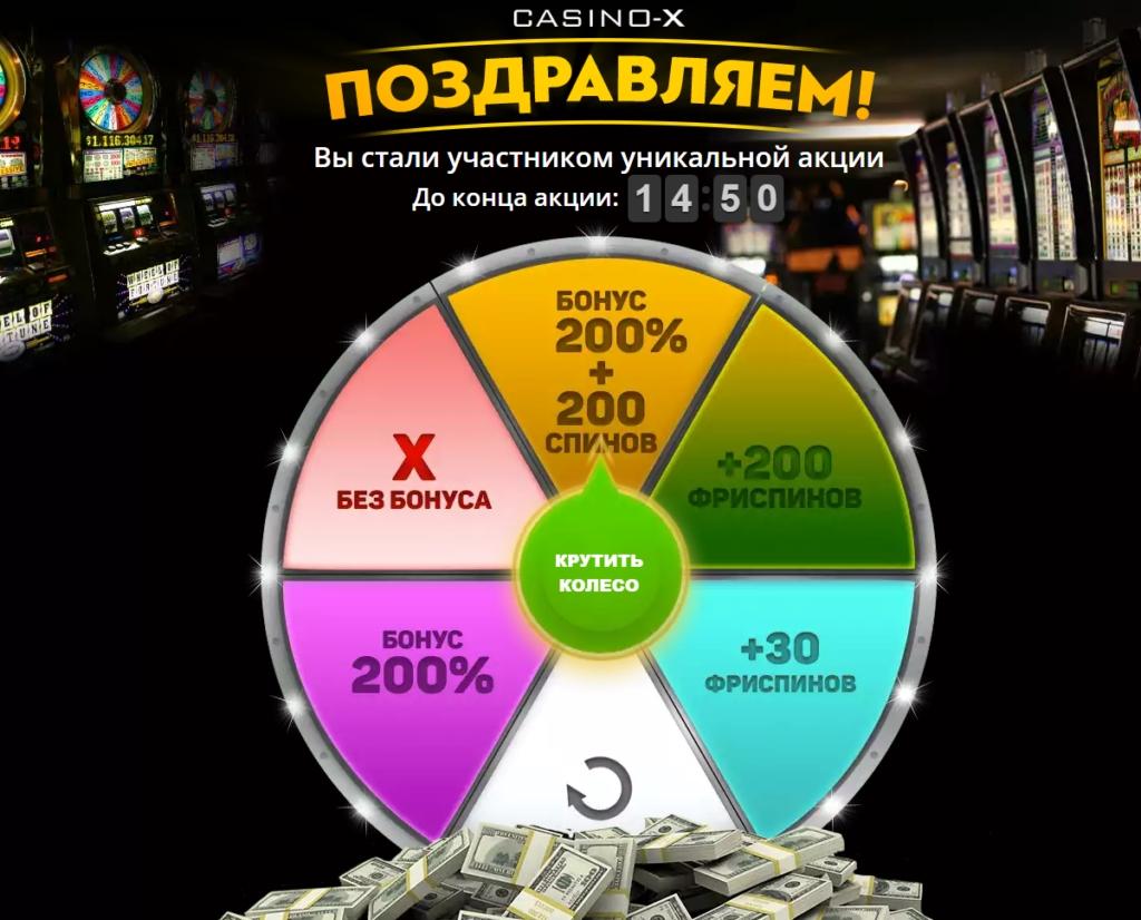 Spinland的690%匹配奖金赌场