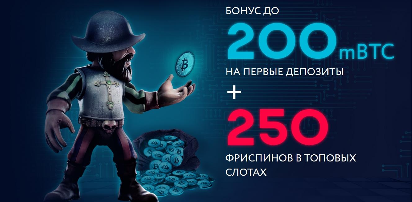 895% Bonus de Bienvenue chez Rizk