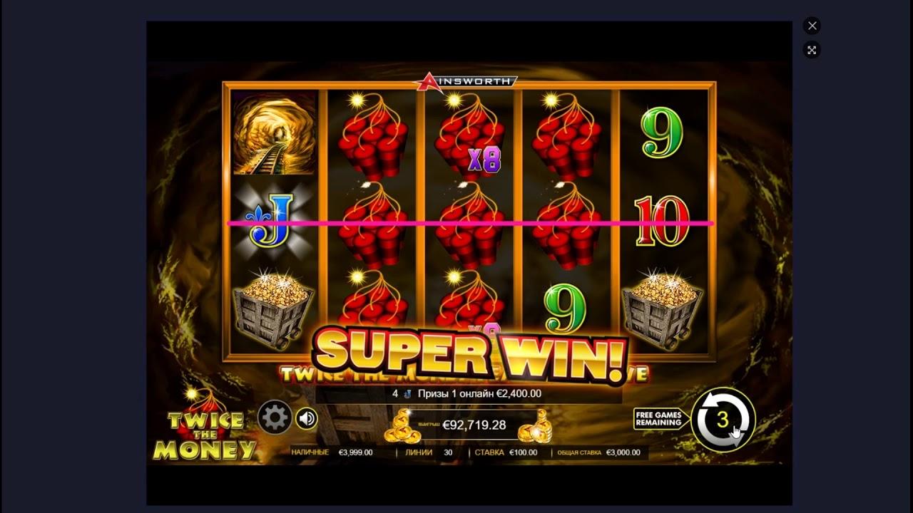 290% Deposit match bonus at Party Casino