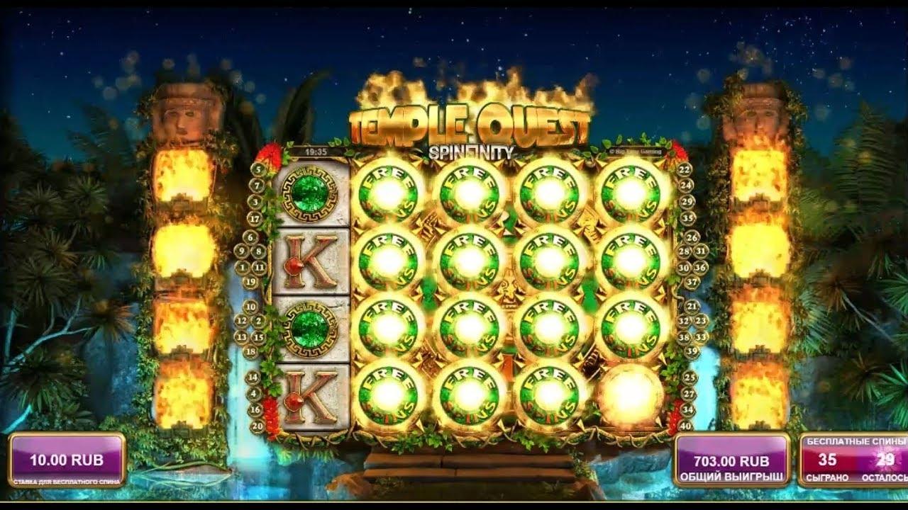 105 free spins casino sans dépôt à Gamebookers
