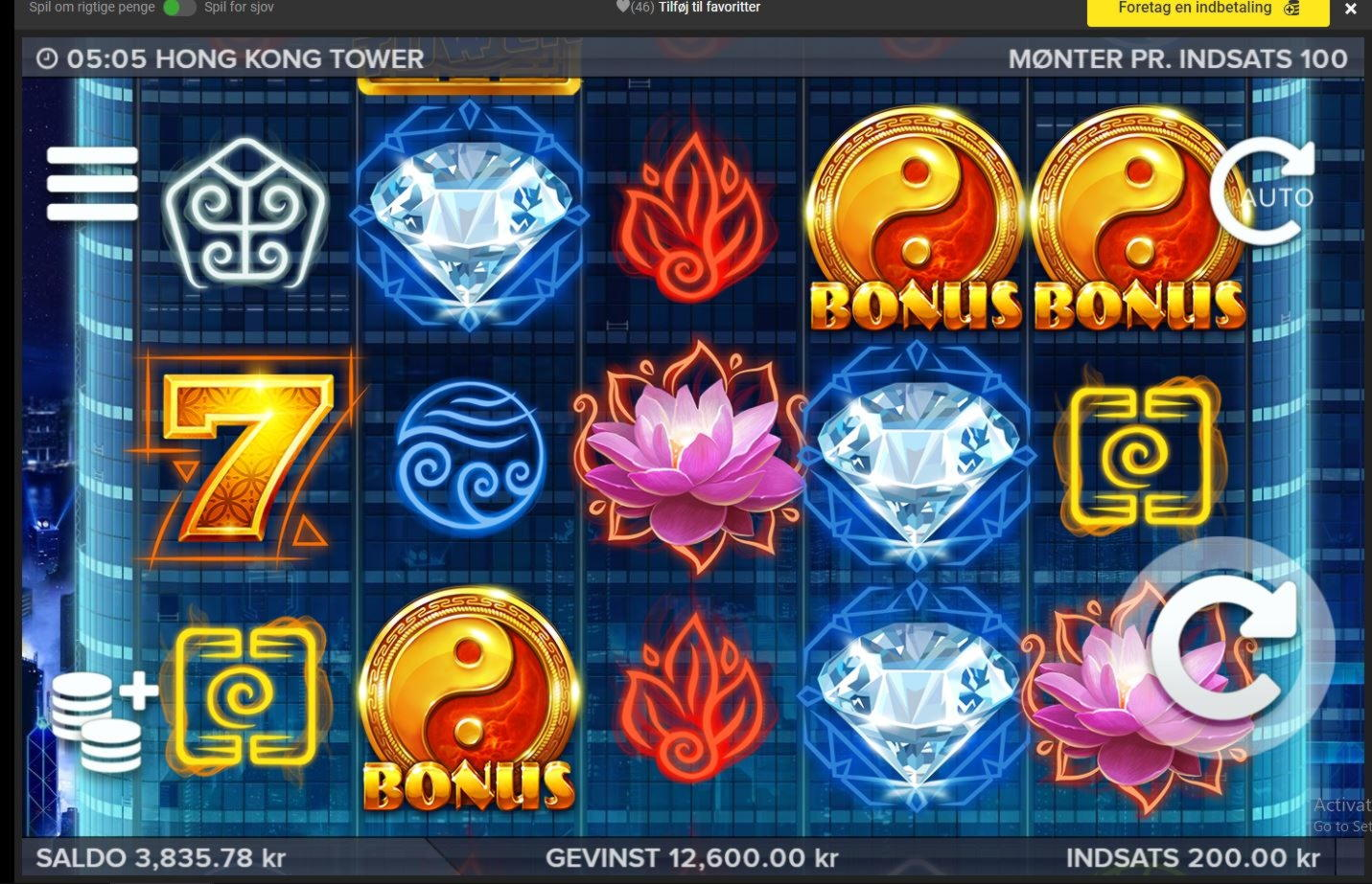 510٪ Match Bonus at Party Casino