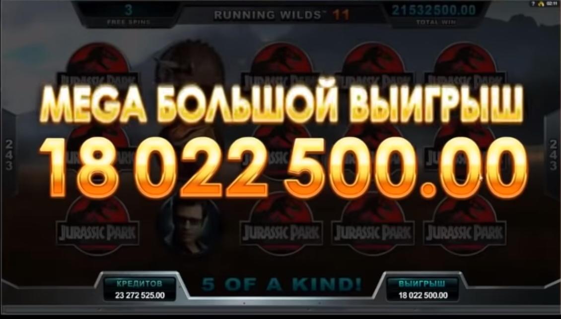 $ 3755 Ոչ ավանդային բոնուսային կոդը `Sloto'Cash- ում