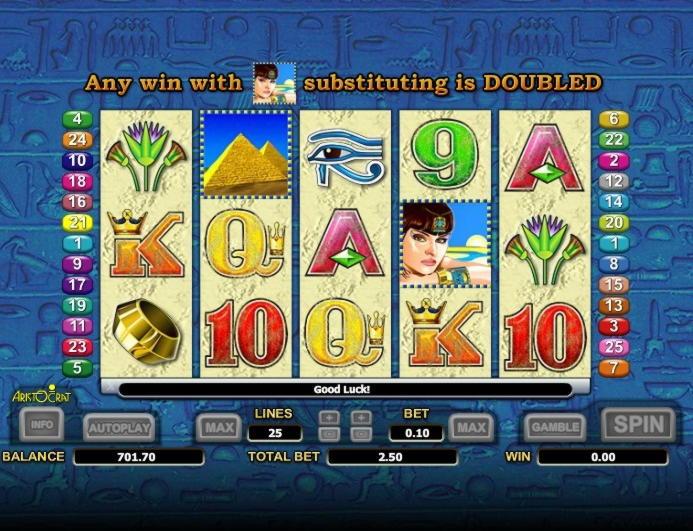 € 580 Կասկետային Casino- ում ավանդ չկա