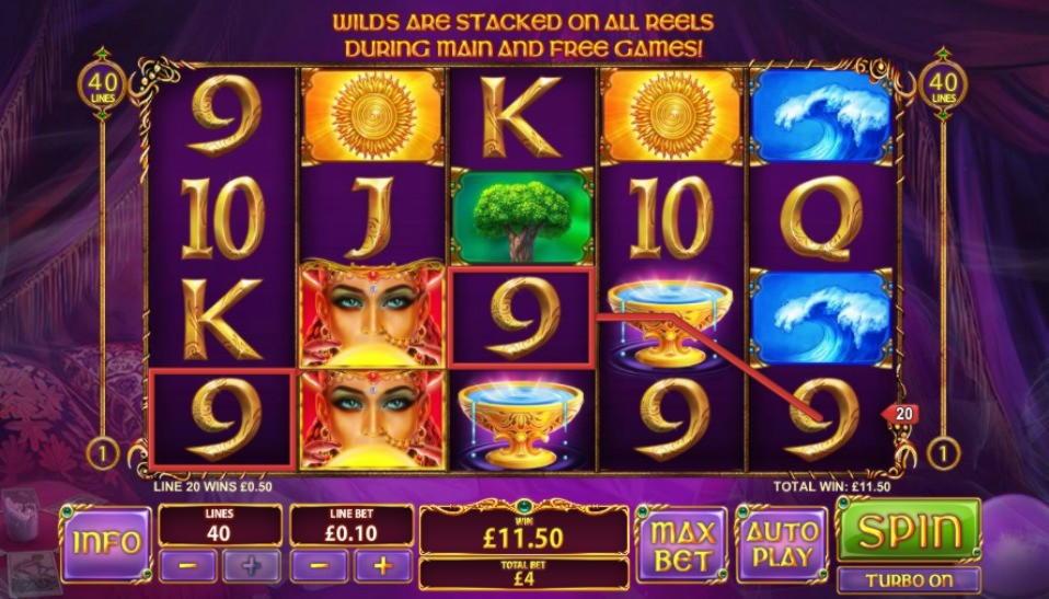 € 700 Free Chip- ը `Casino.com- ում