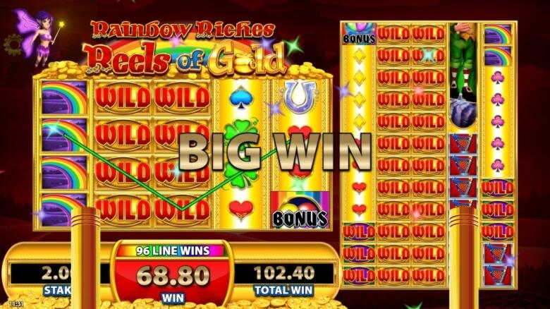 €1265在Party Casino没有存款奖金代码