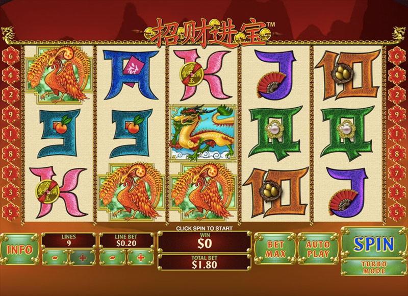 $ 4155在Party Casino没有存款赌场奖金