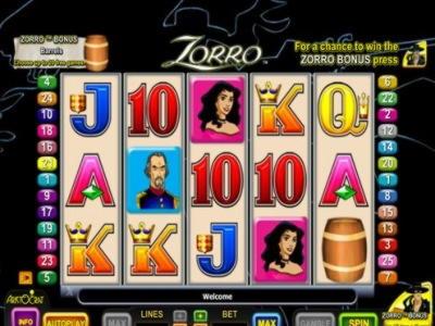 305 Casino的$ 888免费赌场筹码
