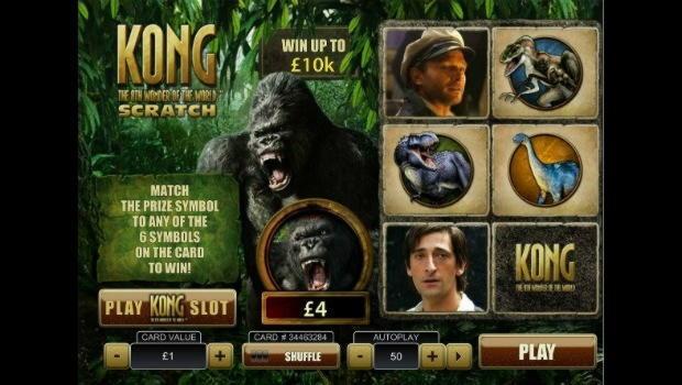 在Party Casino举行的Eur 595 Mobile免费比赛老虎机锦标赛