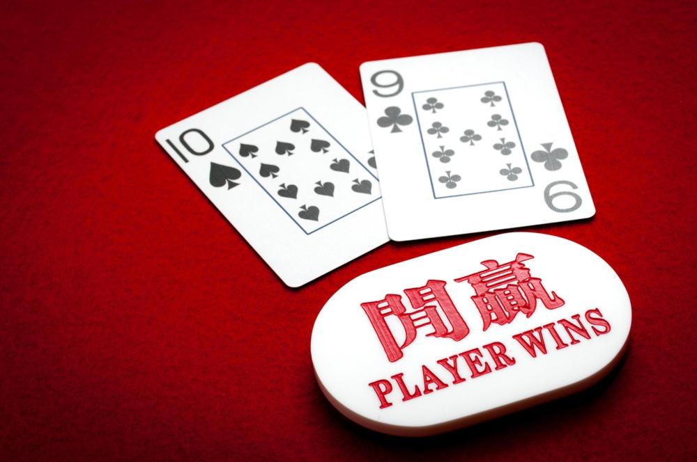 Eur 520 Free Casino Chip at Deluxino