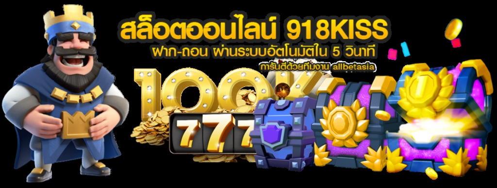 750% Tilmeld casino bonus hos Vikingheim