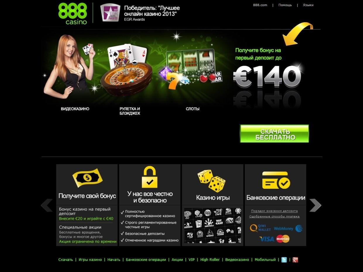 EURO 545 Ċippa tal-każinò f'Casino Slot