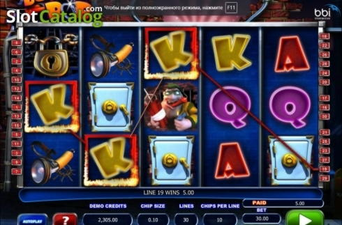 £2055 Argo Casino没有存款奖金代码