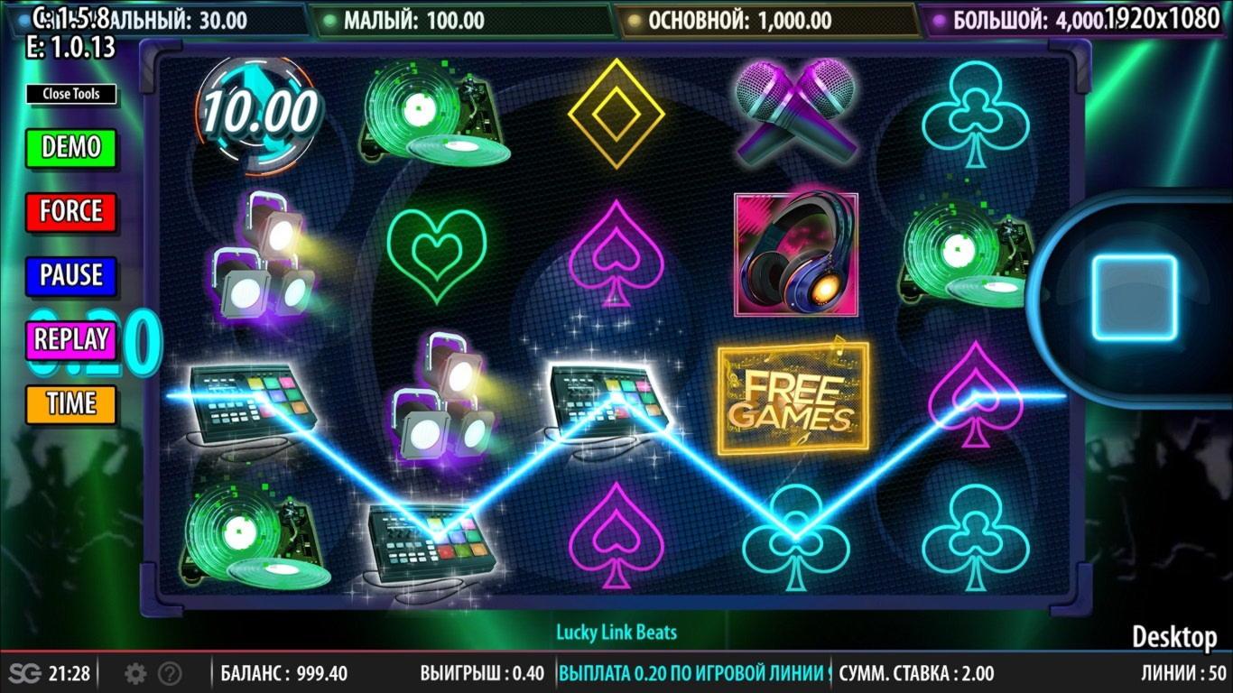 €735 Daily freeroll slot tournament at Slot Planet