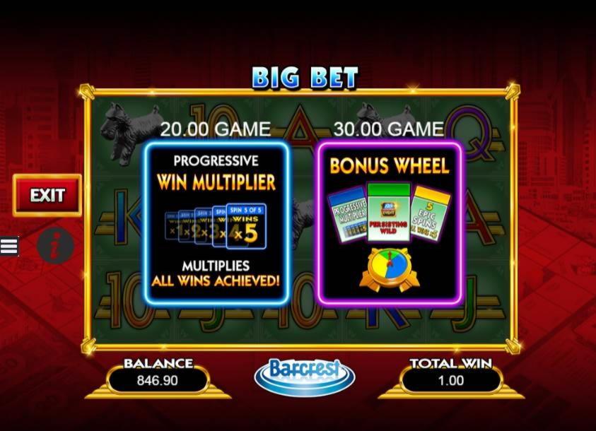 545% Match Bonus at Cyber Club Casino
