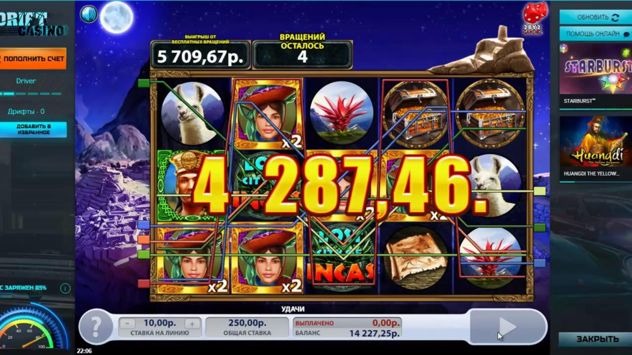 $795 Daily freeroll slot tournament at Prime Scratch Cards