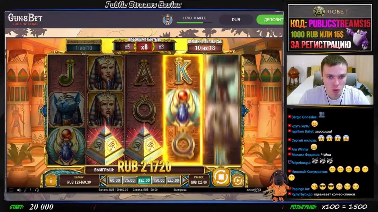 $270 Casino tournaments freeroll at Spin Fiesta