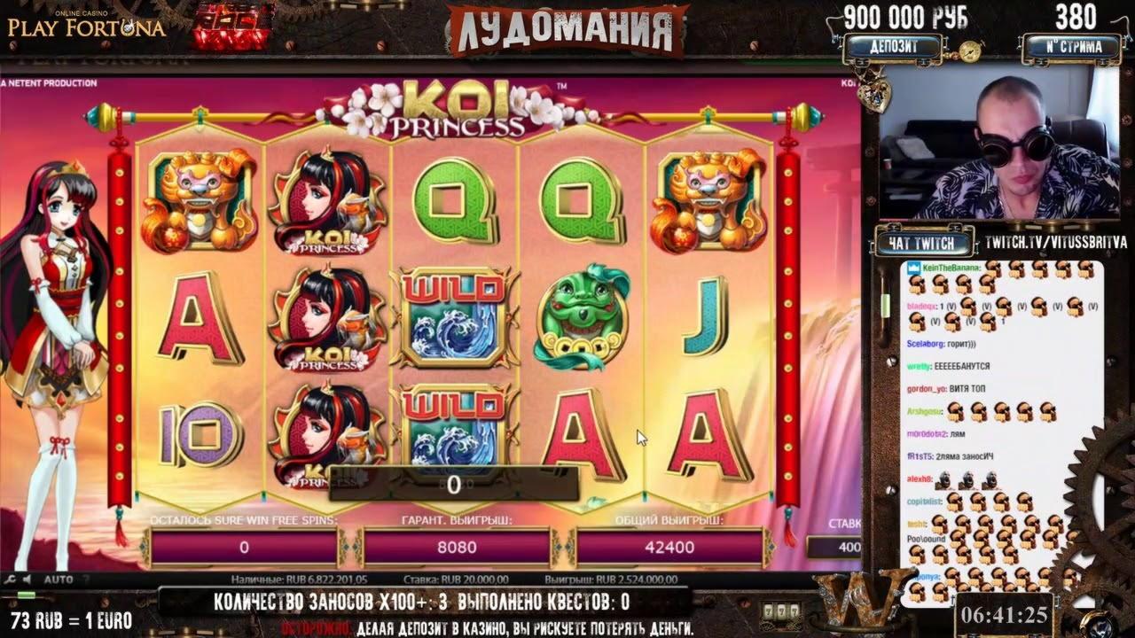 85% Casino match bonus at Dabber Bingo