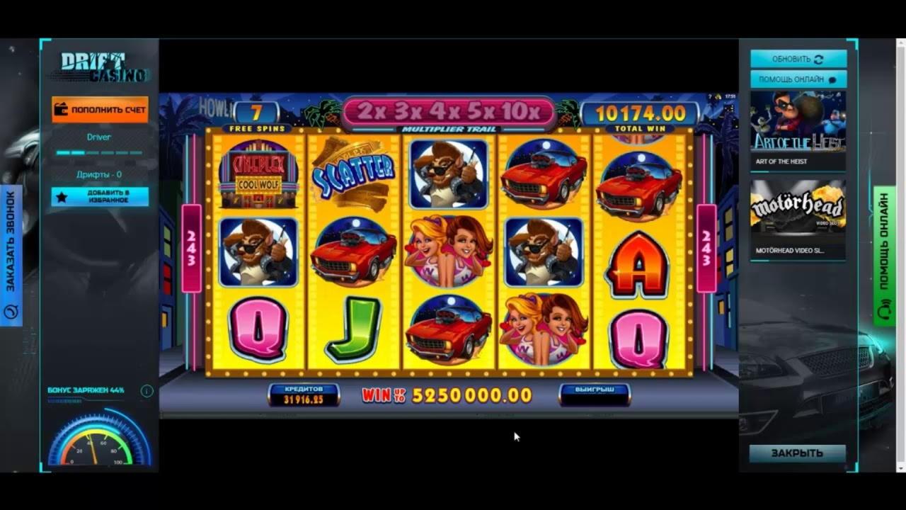 Eur 3975 No Deposit Bonus Code at Big Spin Casino