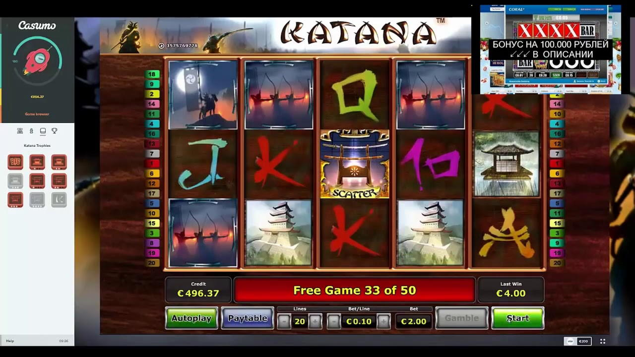 € 205 Casino turnir na EU Slotu