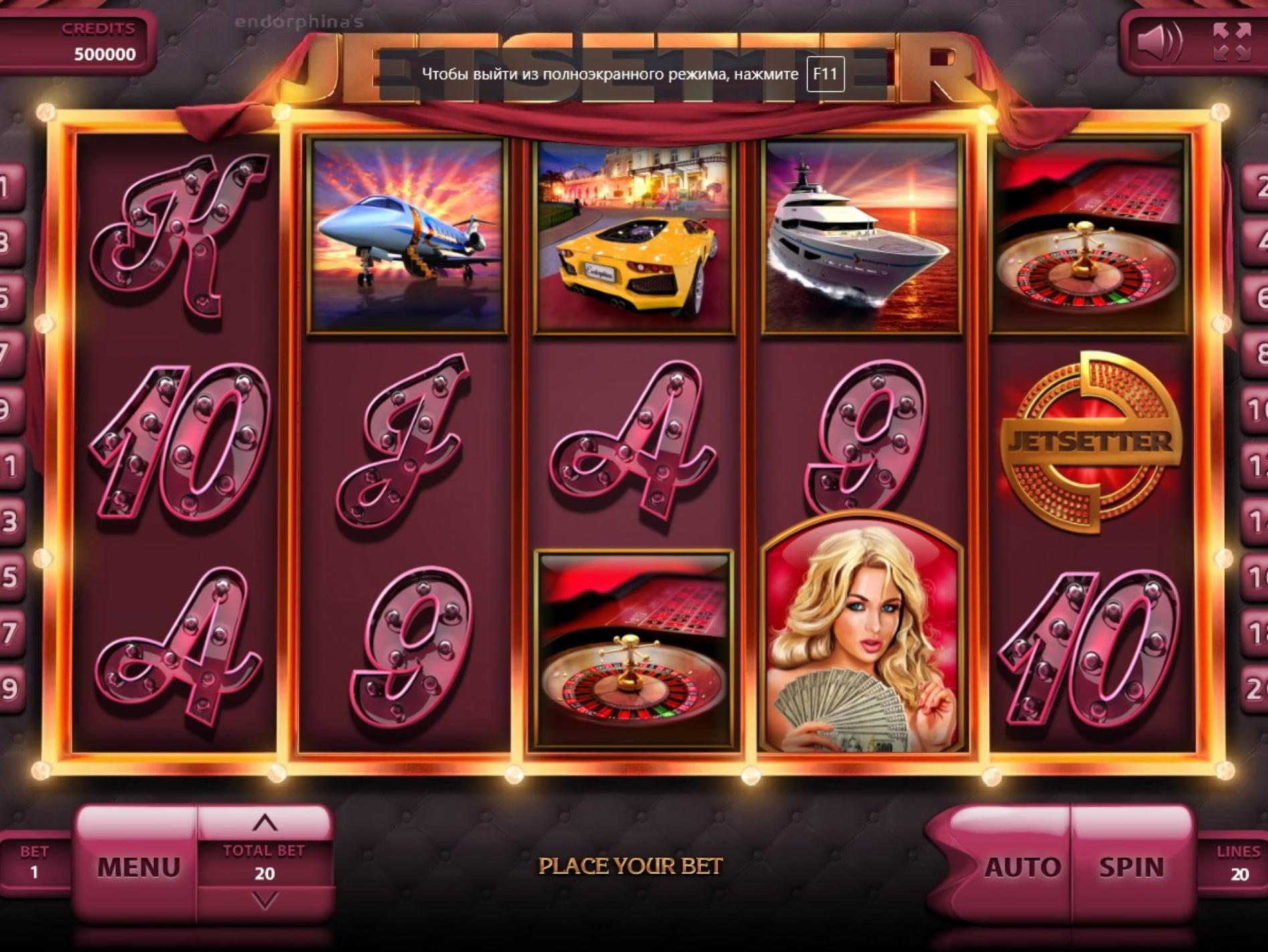 Red Пинг урала боюнча EUR 390 акысыз чип казино
