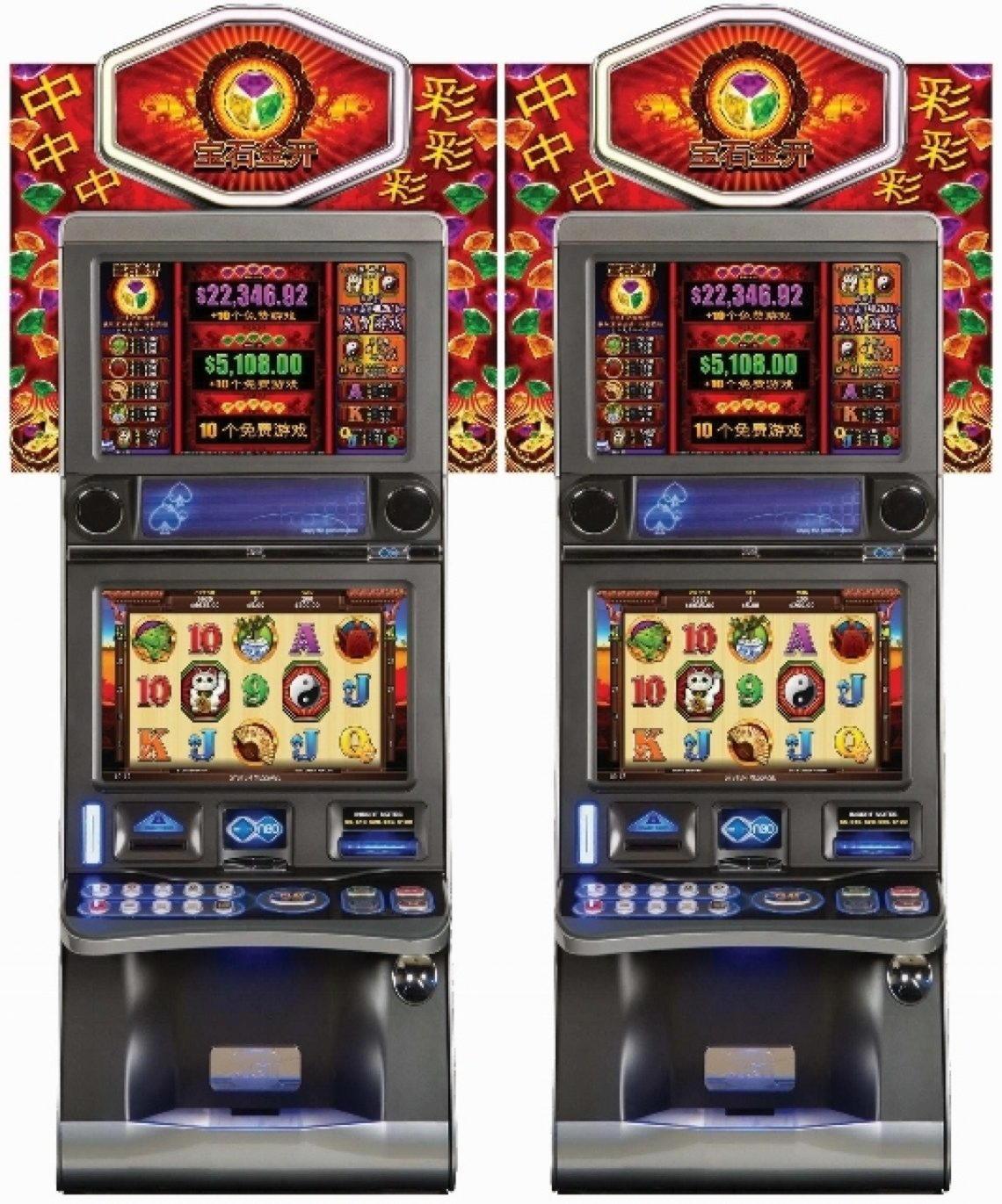 € 470 Casino Chip- ը Casino Secret- ում