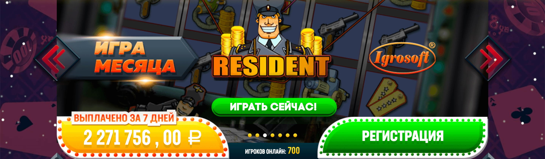 Eur 4800 no deposit bonus code at Speedy Casino