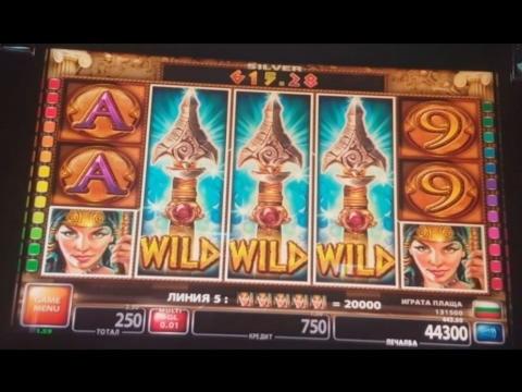 €165 Free chip casino at Kaiser Slots