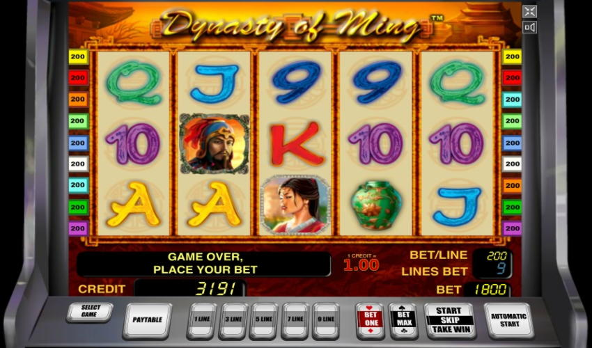 €555 Free Chip Casino at Bonzo Spins