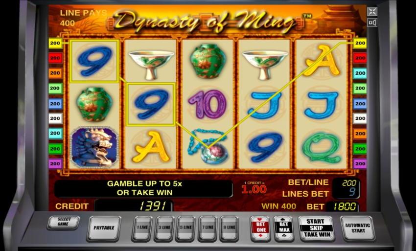 Pantasia Casino举办的€285锦标赛