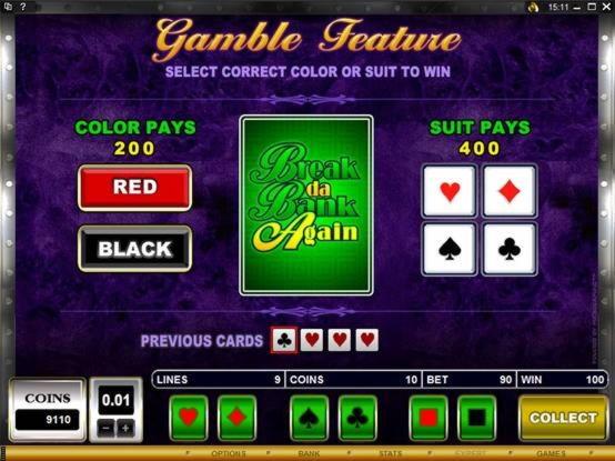 99 Безплатно казино се върти в Guns Bet