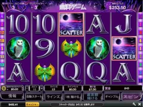 Eur 370 FREE Casino v EU Slotu