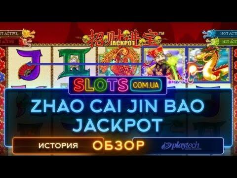 Eur 260 Online Casino Tournament at Cherry Casino