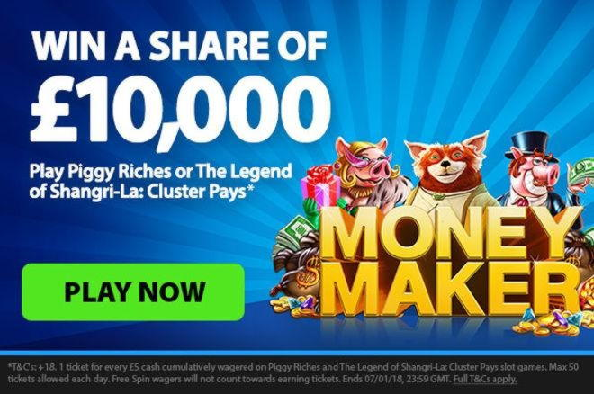 Eur 77 Daily freeroll slot tournament at Jelly Bean Casino