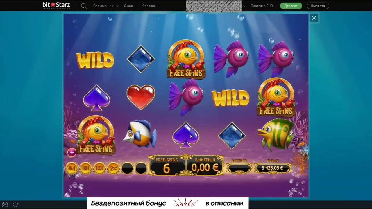 €80 Online Casino Tournament at Party Casino