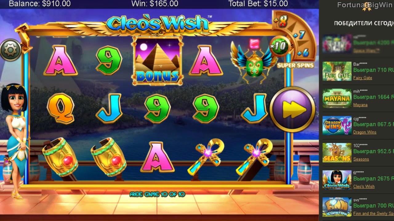 EUR 175 Бясплатны чып у Casino-X