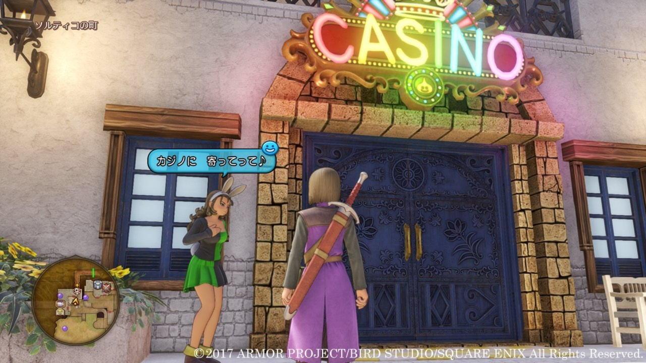 Casino.com сайтында $ 685 Казино турнирлері фриролл