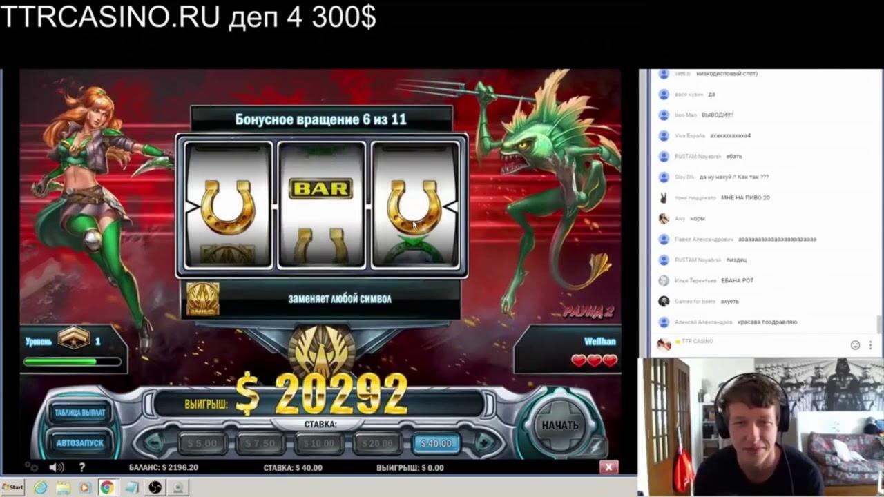 £ 375 Daily freeroll slot մրցաշարում bWin- ում