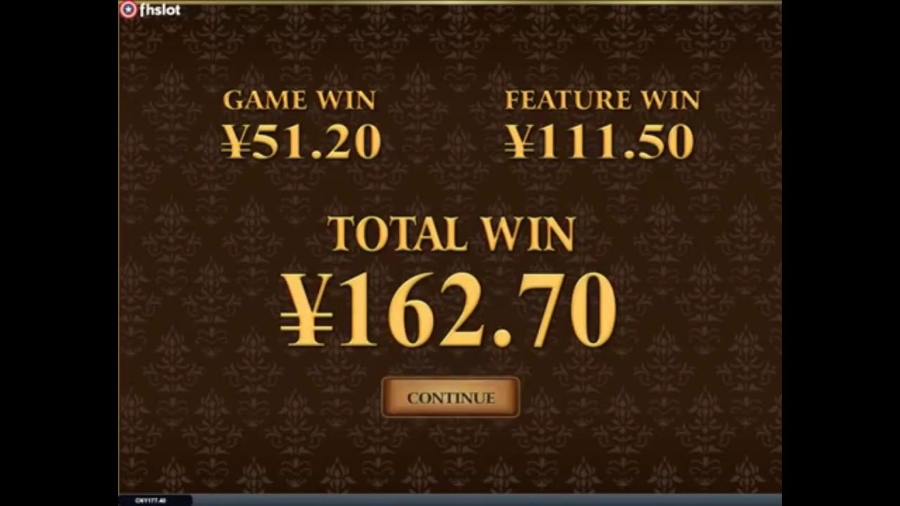 BWin-дегі 915% казиноға сәйкес бонус