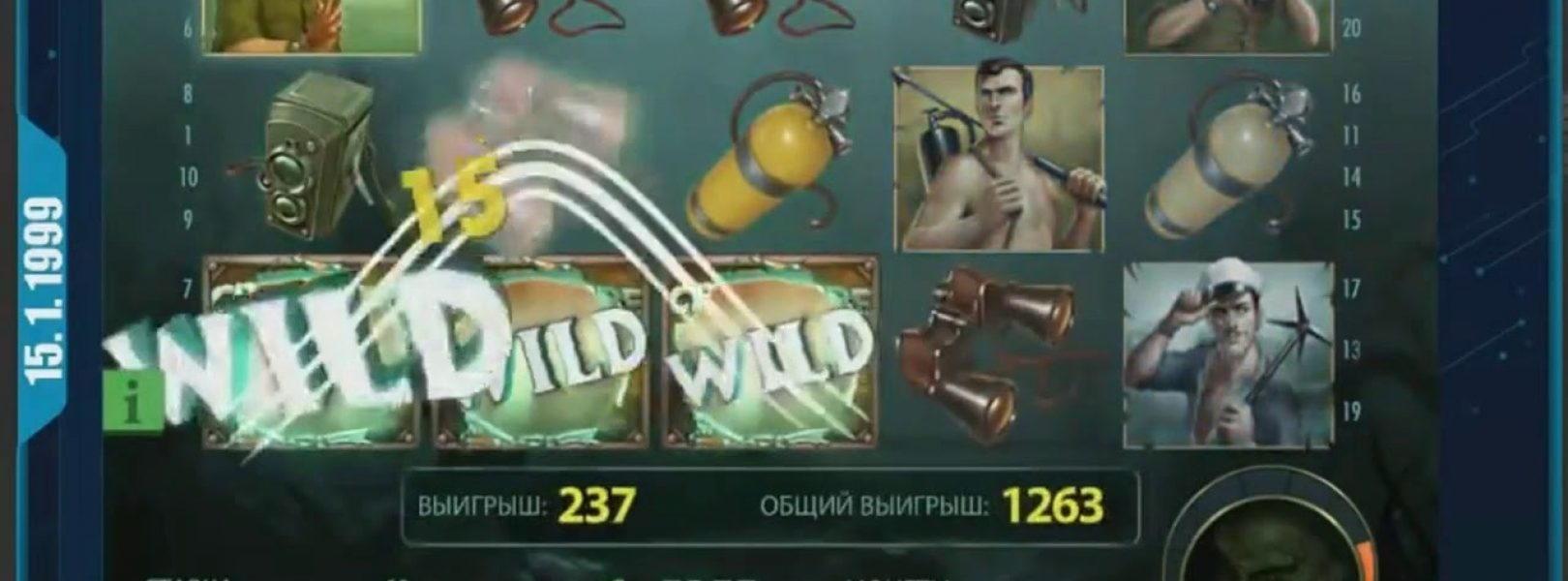560% -ով Ավանդի խաղարկության բոնուսը `Մայամիի ակումբում