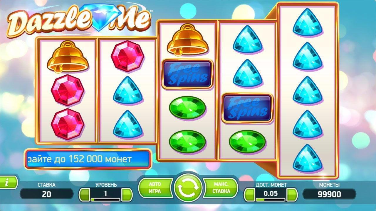 550% Deposit Match Bonus at Casino.com